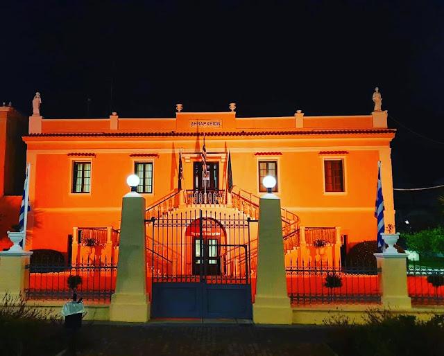 Γιατί το παλαιό Δημαρχειο του Άργους έγινε πορτοκαλί