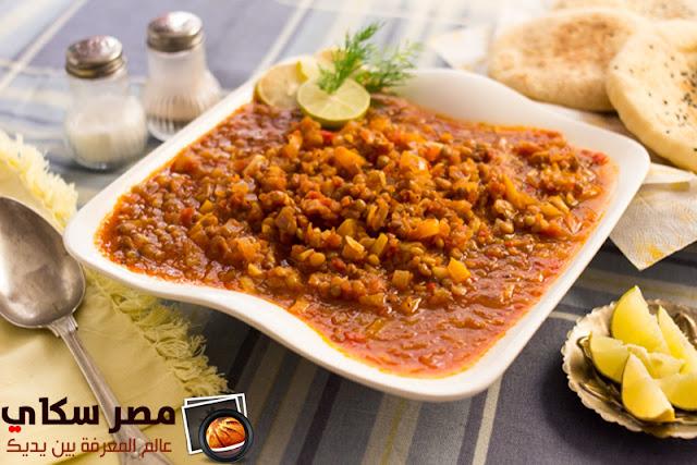 طريقة عمل العدس بجبة بالطماطم بالطريقة المصرية Lentil