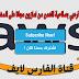 توزيع الاجهزة كل يوم على قناة الفارس للمعلوميات ضع ايمايلك فقط 2019