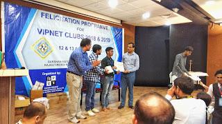 VIPNET felicitation programme