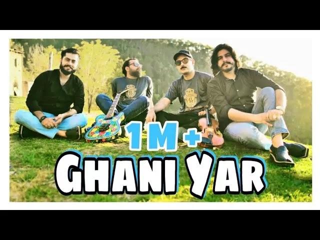 Ghani Yar Da Lewano De Lyrics with English Translation