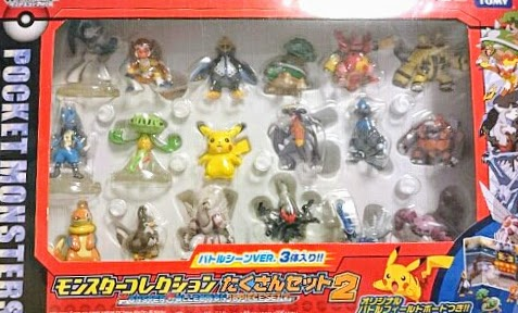 Staravia figure Takara Tomy Monster Collection DP 18pcs figures set2