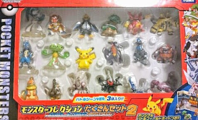 Buizel figure Tomy Monster Collection DP 18pcs figures set2