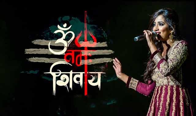 PURAB SE LYRICS (Om Namah Shivay) - Shreya Ghoshal