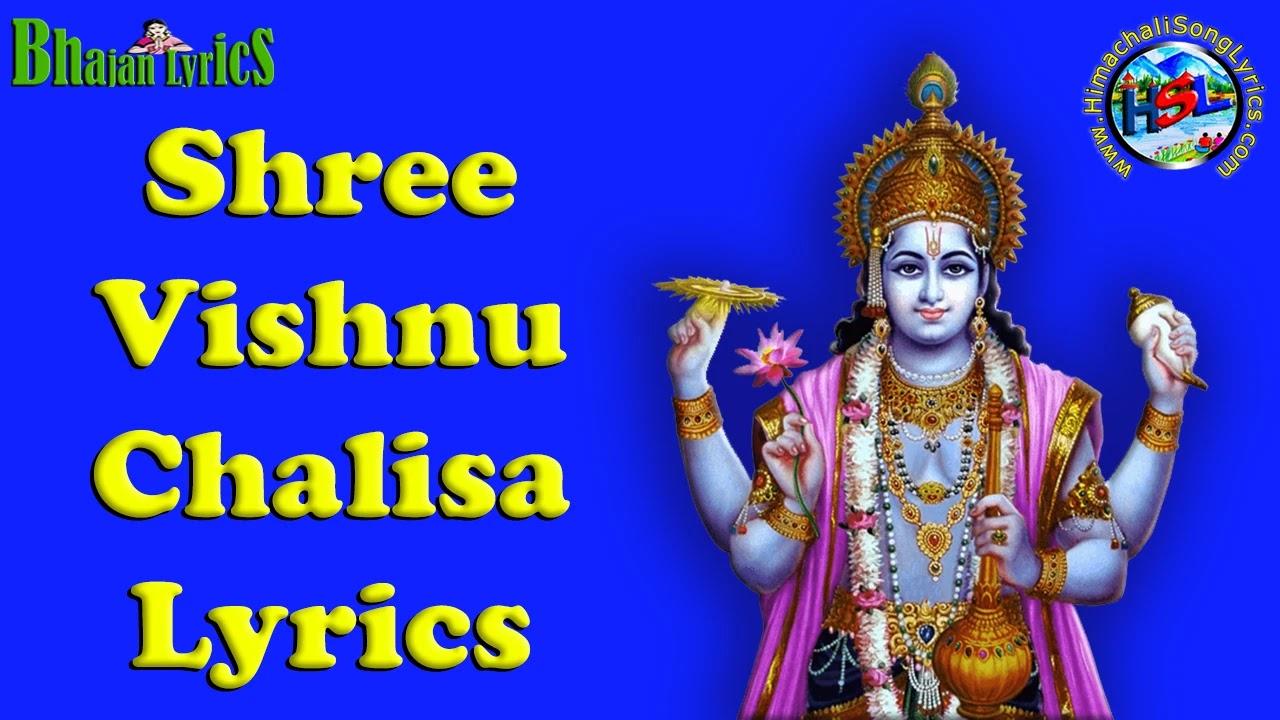 Shree Vishnu Chalisa Lyrics - Anuradha Paudwal
