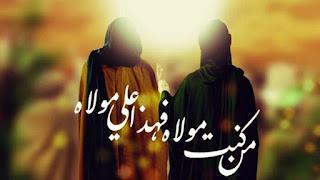 Maksud Hadits Al-wala' bagi yang Memerdekakan Budak