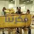 إستكشف المتحف المصري الكبير في دقيقة..جولة إرشادية جديدة..l فيديو