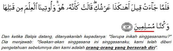 Surah An-Naml (27); ayat 42