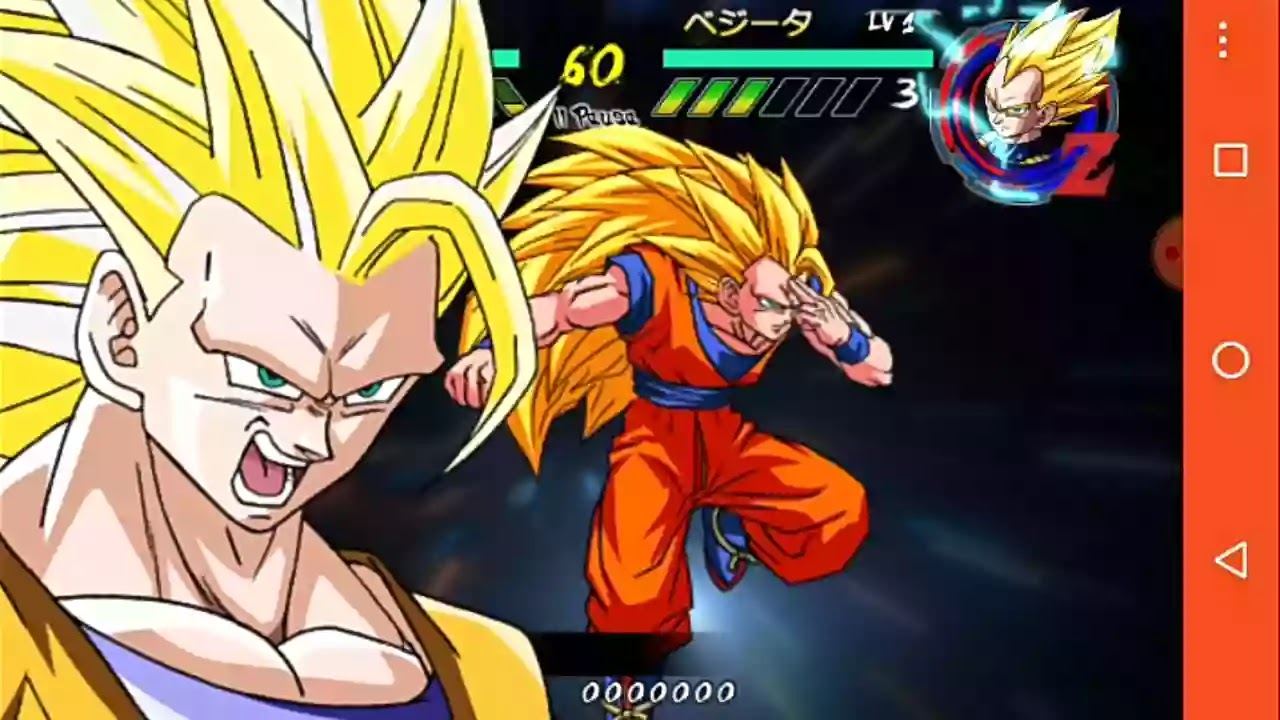 Kakarot dragon ball free Download