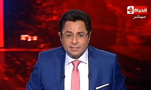 برنامج الحياة اليوم 29/4/2018 خالد ابو بكر الحياة اليوم 29/4