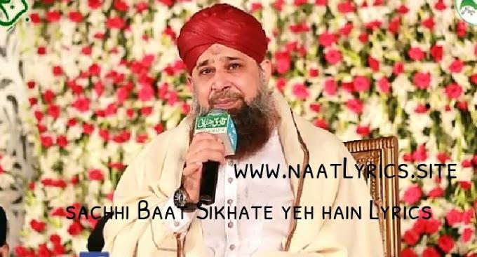Sachhi Baat sikhate yeh hain lyrics (Full Lyrics)