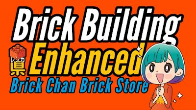 Brick-Chan Brick Store