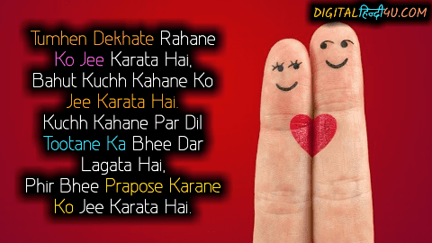 love shayari for wife photo download