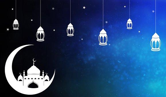 Eid-Ul_Fitar Essay in Hindi - ईद-उल-फितर पर निबंध