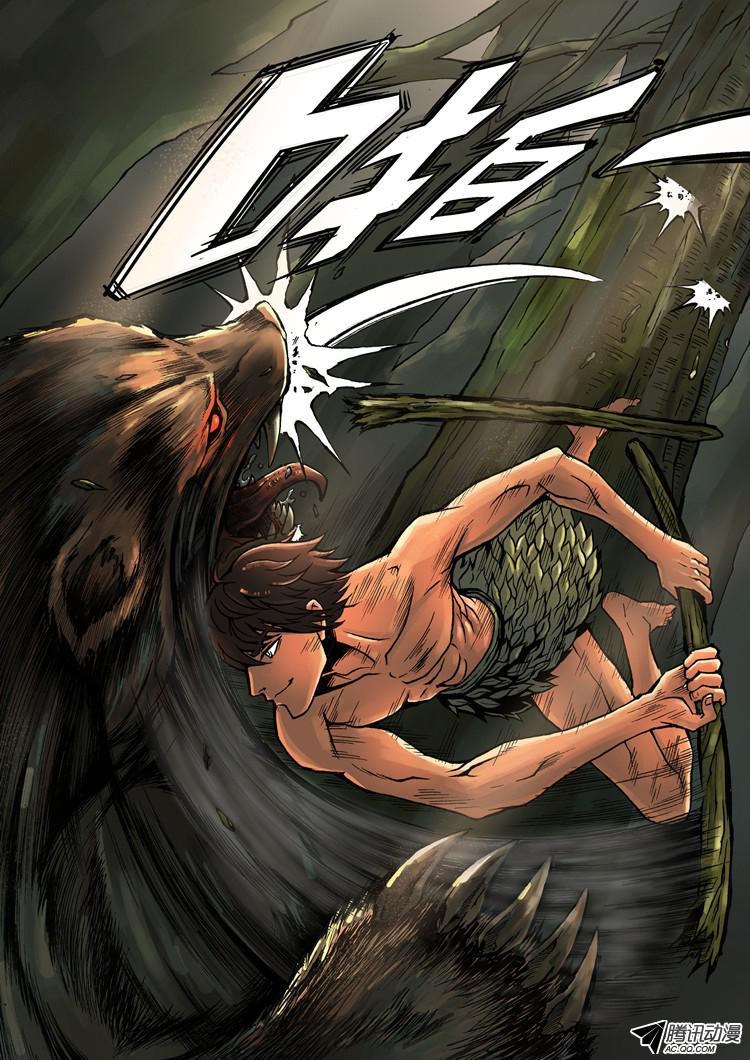 อ่านการ์ตูน Tangyan in the other world 2 ภาพที่ 15