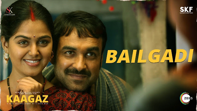 BAILGADI SALMAN KHAN FILMS