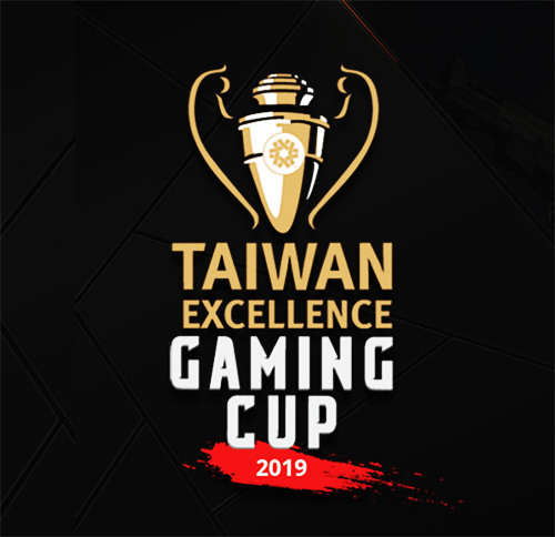 taiwan-excellence-gaming-cup-2019