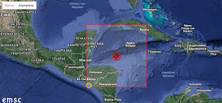 Ισχυρός σεισμός 7.6 ΡΙΧΤΕΡ στην Καραϊβική