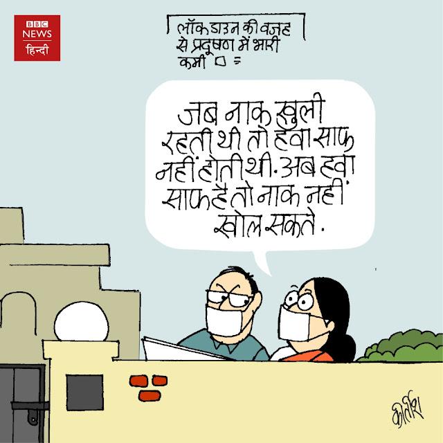 कोरोना, lockdown, Covid 19, Corona Cartoon, pollution cartoon, cartoonist kirtish bhatt