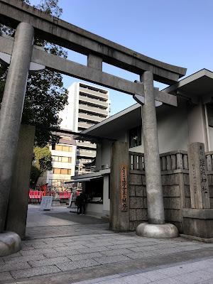 吉方位 大阪 難波神社