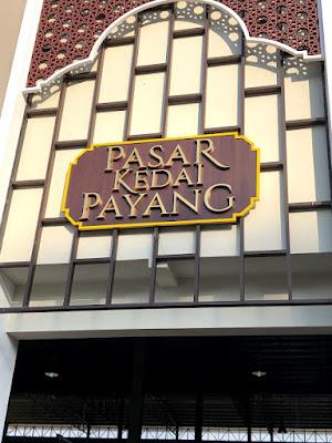 Pasar Payang Terengganu Yang Baru