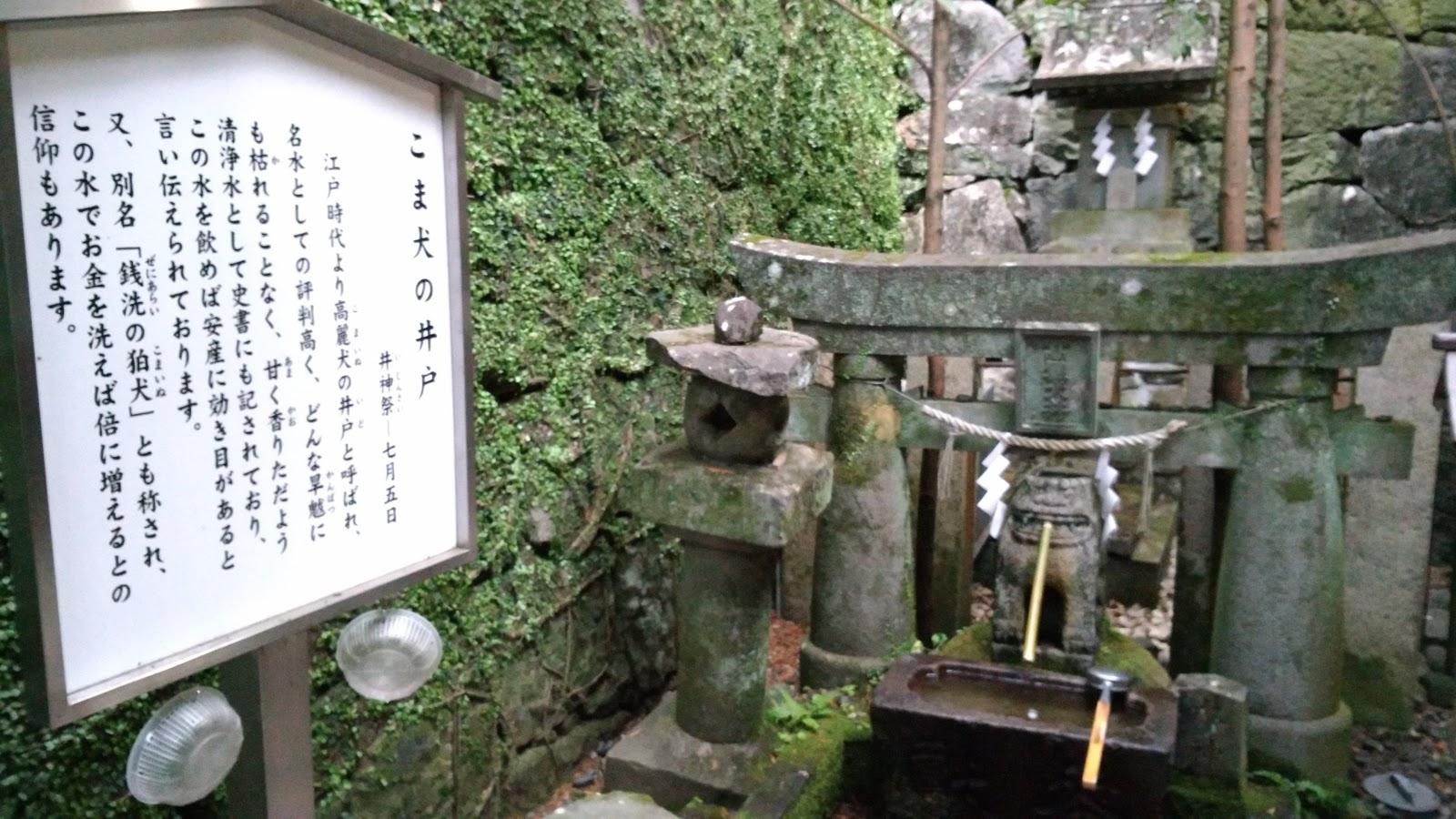 諏訪神社 パワースポット