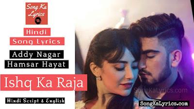 ishq-ka-raja-lyrics-addy-nagar