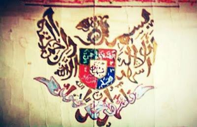 Sejarah Kerajaan-Kerajaan Islam Di Indonesia Lengkap