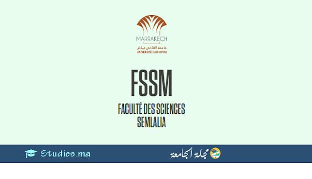 Faculté des Sciences Semlalia Marrakech : Formations LMD