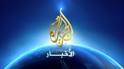النائب العام, قناة الجزيرة, بث مظاهرات2011