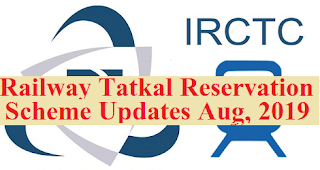 tatkal-reservation-scheme-updates-tatkal-booking-procedure-cancellation-refund-paramnews