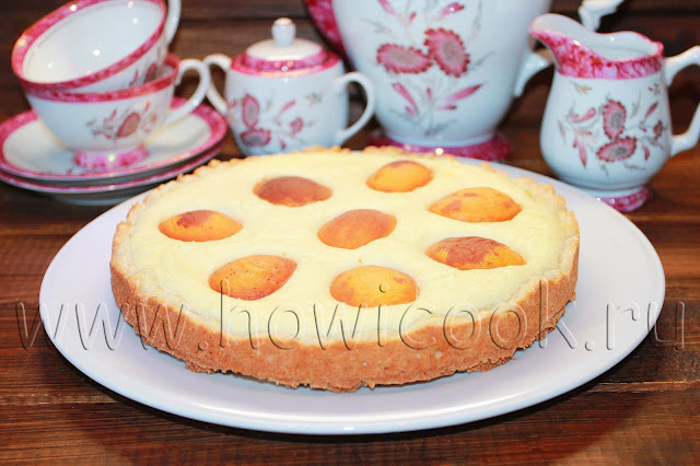 рецепт пирога с творогом и абрикосами