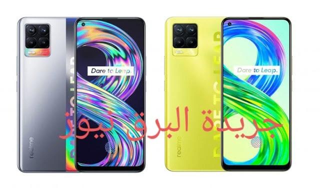 6 ميزات مذهلة سوف تبهرك عن سلسلة هاتف realme 8 Pro  الجديدة بعد إطلاقه فى مصر