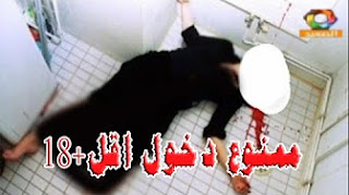 برنامج عيون الشعب 4-3-2017 رجل يغتــصب فتاة وحتى لا تكشف سره يقوم بعمل جنونى