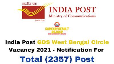Free Job Alert: India Post GDS West Bengal Circle Vacancy 2021 - Notification For Total (2357) PostFree Job Alert: India Post GDS West Bengal Circle Vacancy 2021 - Notification For Total (2357) Post