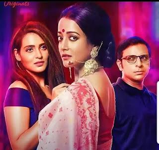 Hello Web Series Song Download - Hoichoi, Raima, Priyanka