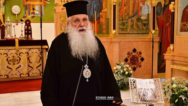 Ναύπλιο: Ξεκίνησαν οι εορτασμοί για τον Άγιο Λουκά τον Ιατρό (βίντεο)