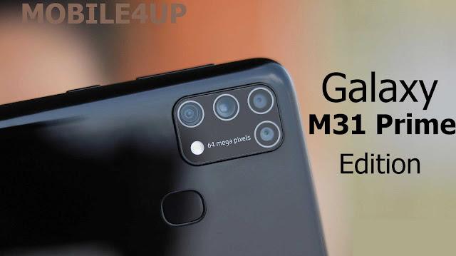 تعرف على سعر ومواصفات Galaxy M31 Prime Edition