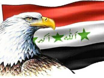 عشت شامخاً يا عراق - بقلم - سعيد إبراهيم زعلوك
