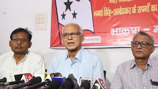 cpi-ml-demand-for-muzaffarpur-crisis