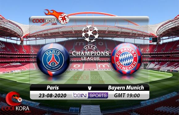 مشاهدة مباراة بايرن ميونخ وباريس سان جيرمان اليوم 23-8-2020 في دوري أبطال أوروبا