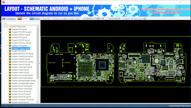 DZkJ Phone Repair Schematic & Diagram Tool