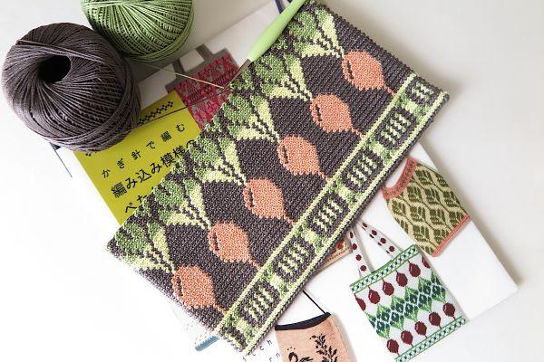 編み込み模様のぺたんこバッグ