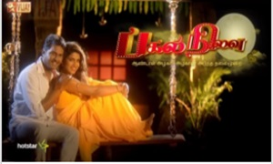 Pagal Nilavu 03-09-2016 Vijay TV Serial