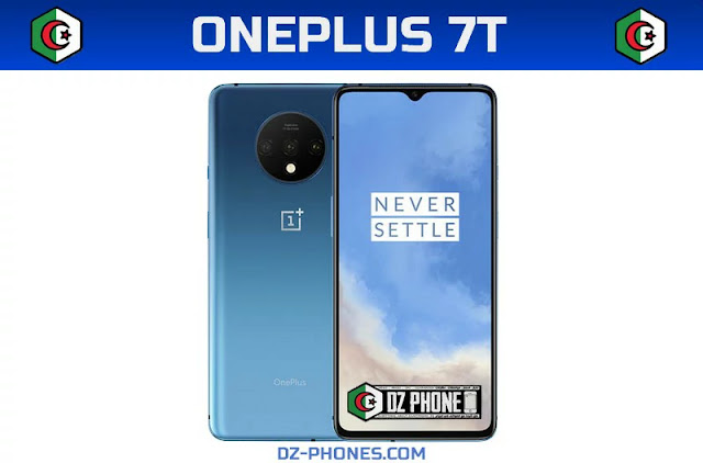 سعر OnePlus 7T في الجزائر ومواصفاته  OnePlus7T Prix Algerie