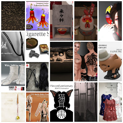 Several 2nd Anniversary Gifts At Creators Collection Box by Various Designers