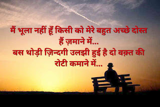 two line shayri in hindi on life