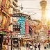 Dasar Kewangan Jepun Meningkat 2.8% Pada Tahun Pada Bulan Ogos
