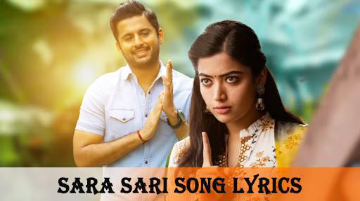 Sara Sari Song Lyrics Telugu