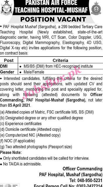 Pakistan-Air-Force-PAF-Jobs-2021